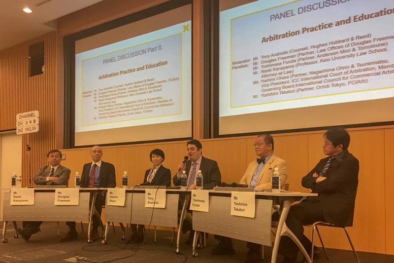 国際仲裁シンポジウム「日本における国際仲裁の躍進‐日本国際紛争解決センター(JIDRC)のインパクト‐」の開催